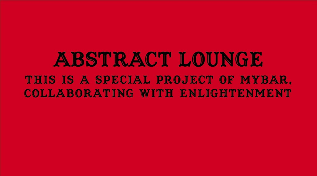 ABSTRACT LOUNGE Shopcard front