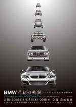 BMW A4 Flyer_2006