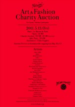 Le baron Charity Auction DM_front