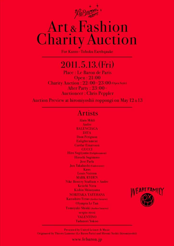 Le baron Charity Auction DM_front