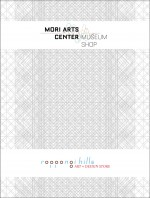 MORI ART MUSEUM invitation