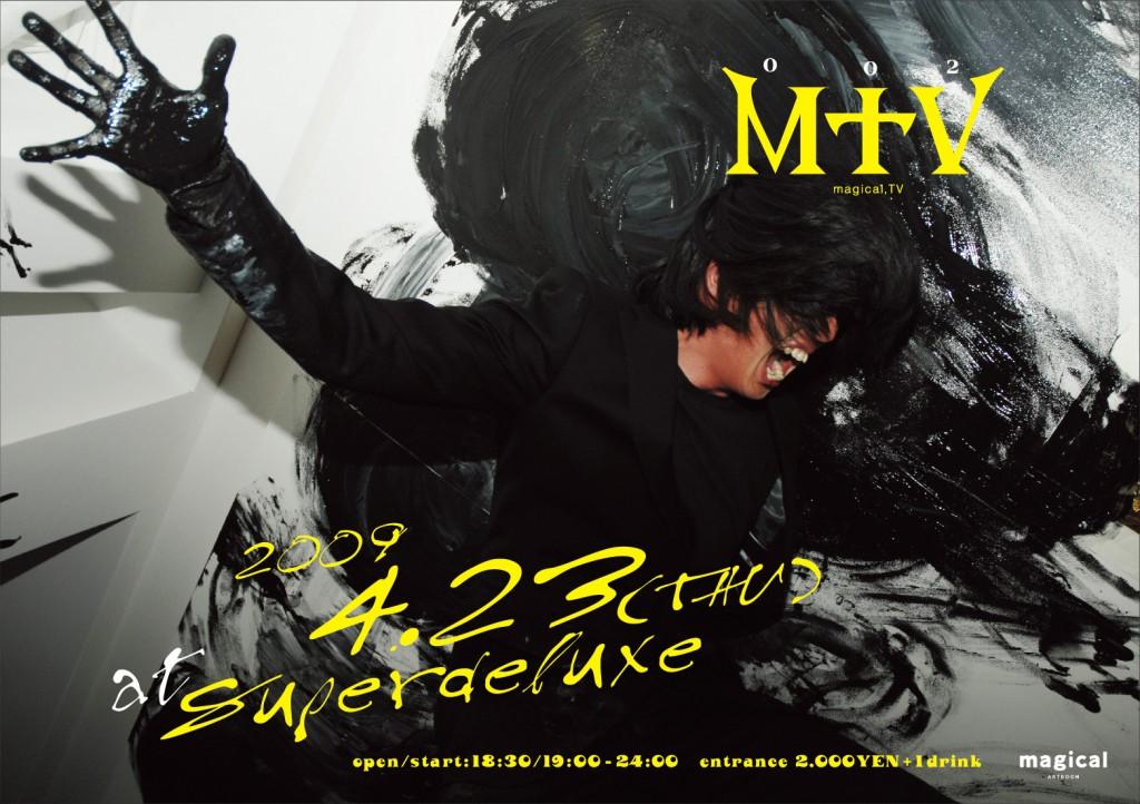 MTV 002 front