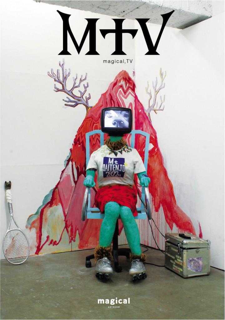 MTV 01 front