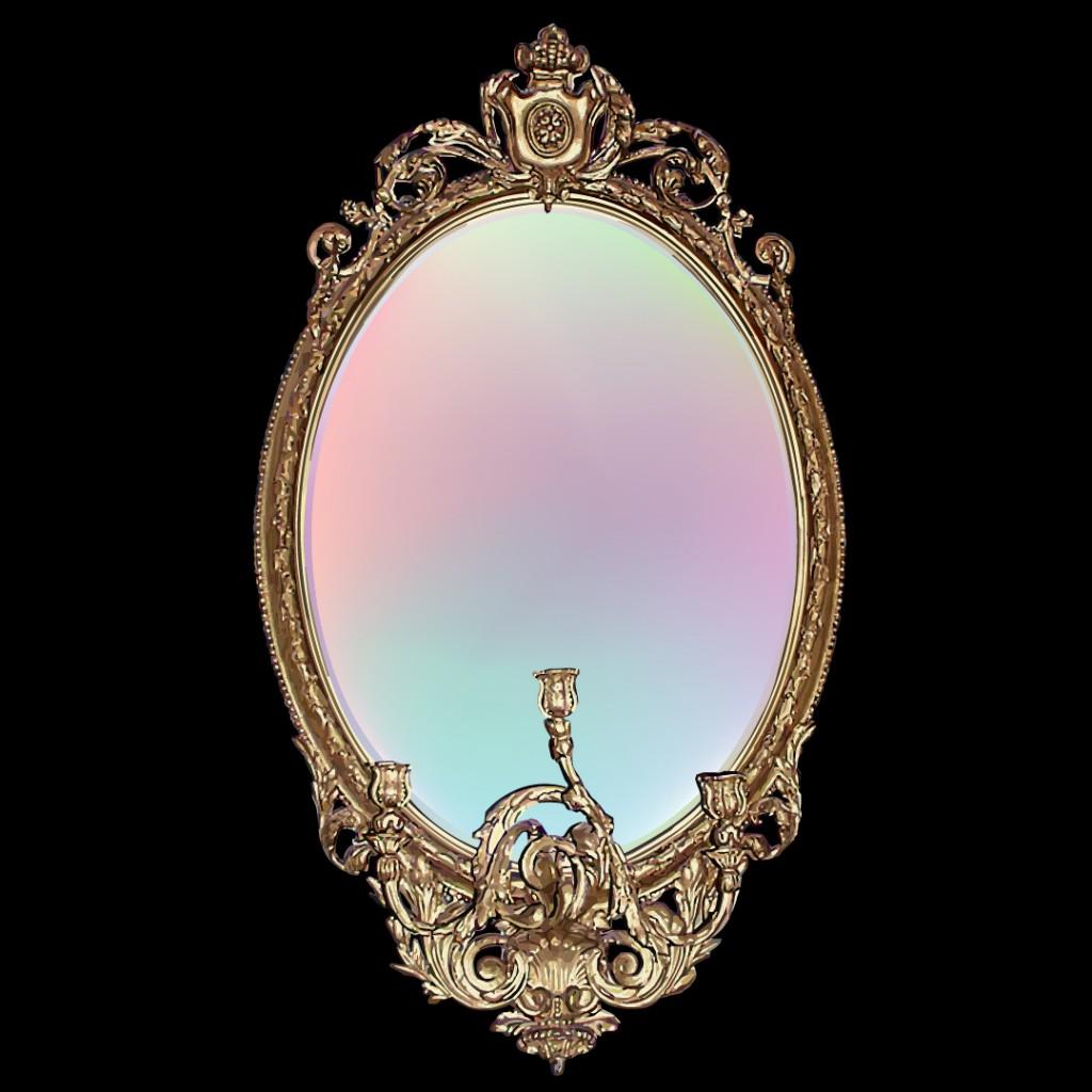 E n l i g h t e n m e n t lie of mirror 1 for Mirror image