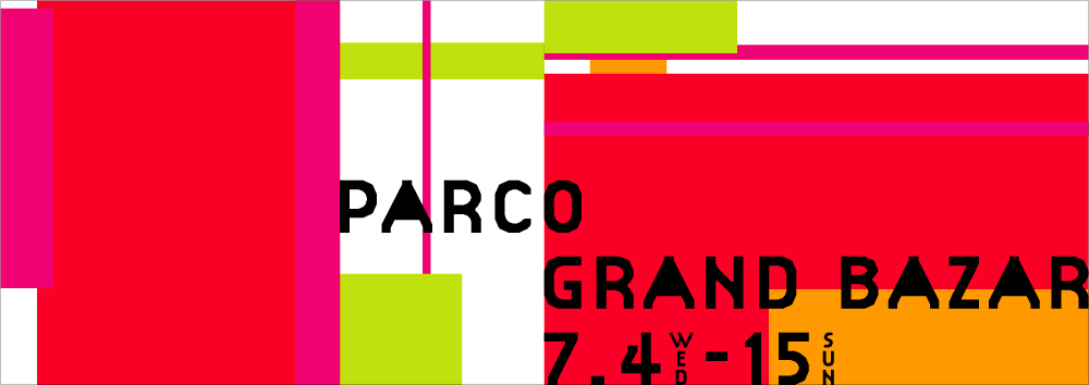 PARCO_2001