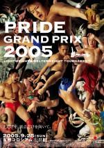 PRIDE2005