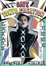 SAVE TOKYO CREATION