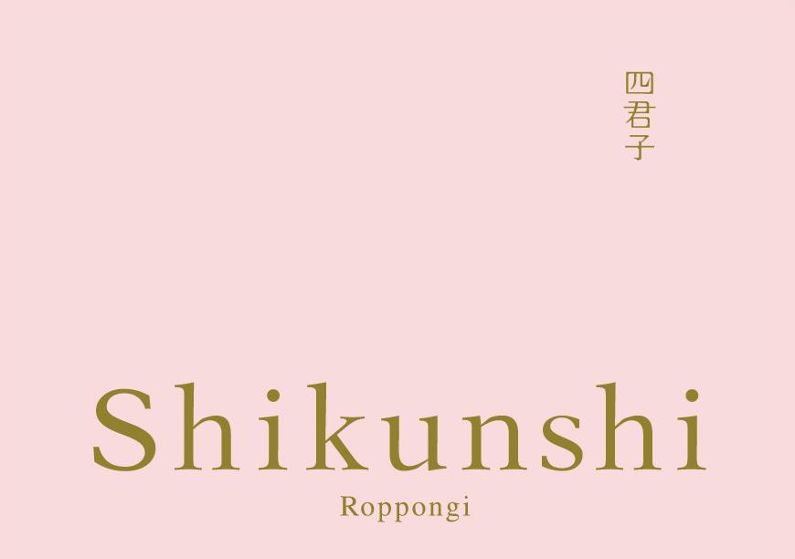 Shikunshi DM
