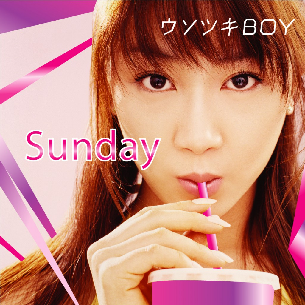 Sunday-usotsuki boy