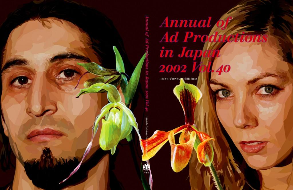 ad2002oversea