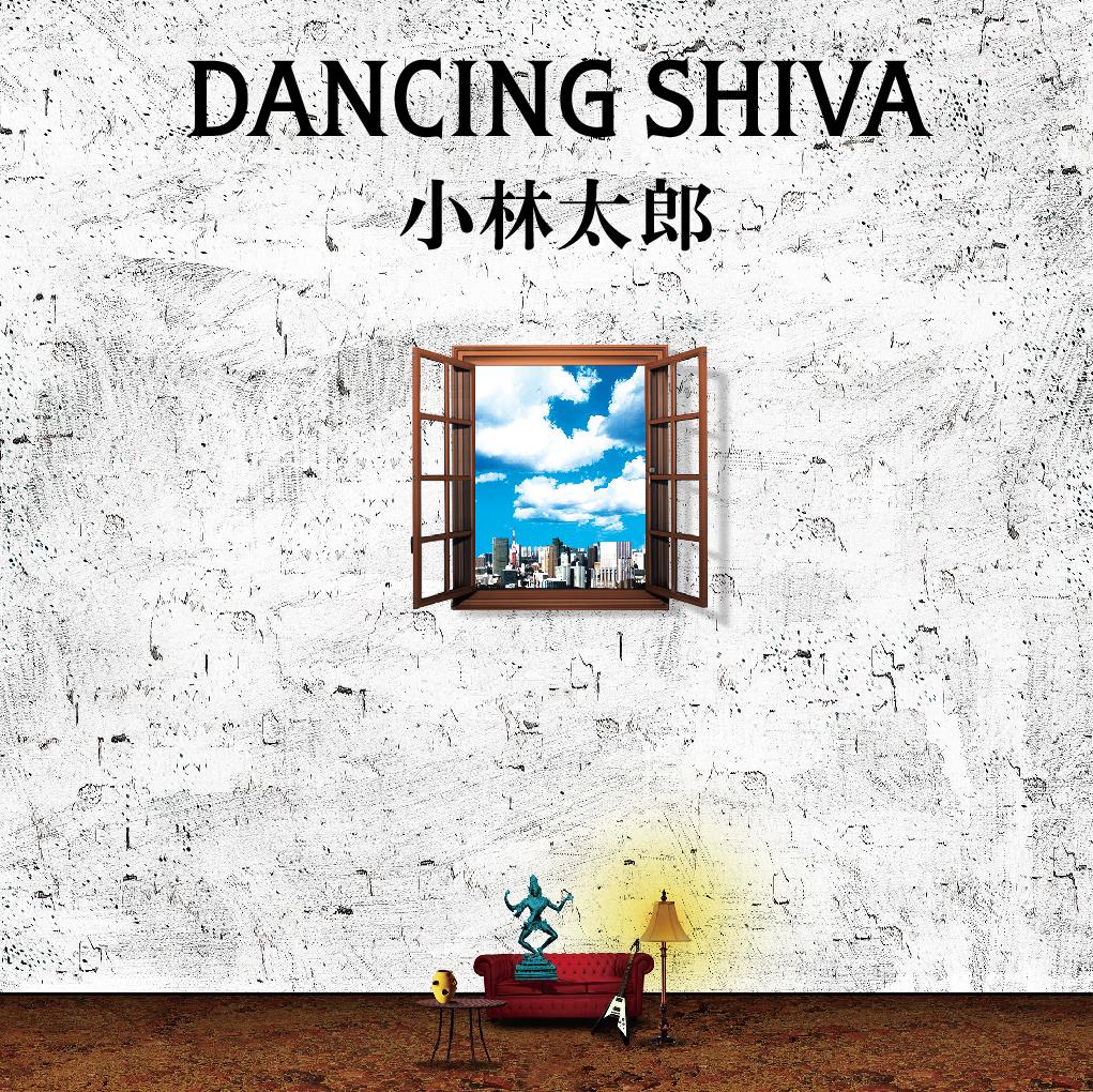 danchingshiva
