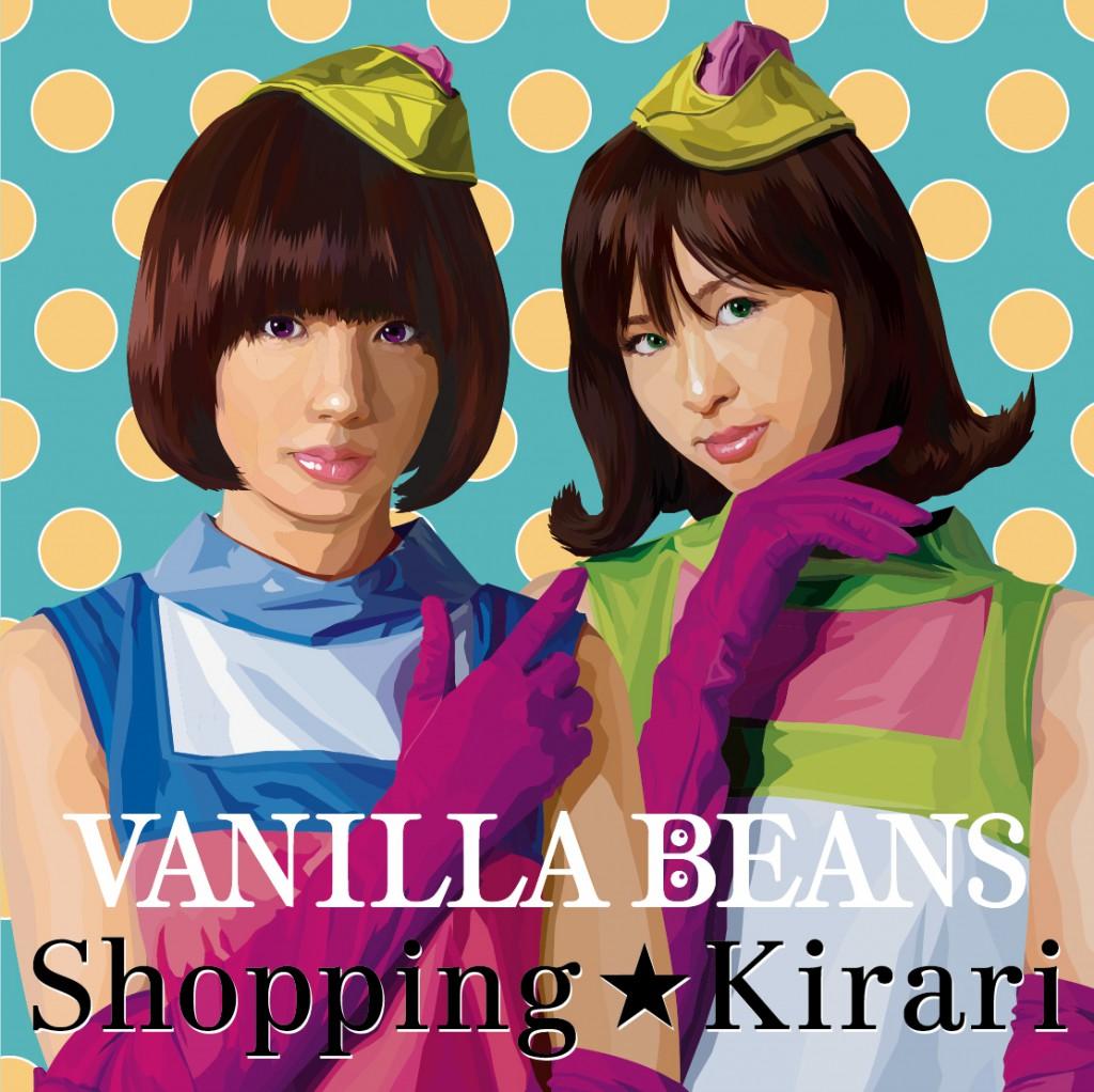 shopping kirari