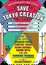 SAVE TOKYO CREATION flyer