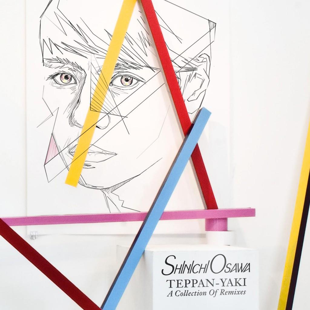 TEPPAN-YAKI_H1