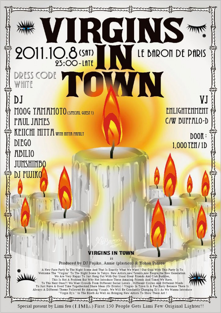 VIRGINS IN TOWN vol.2 Flyer