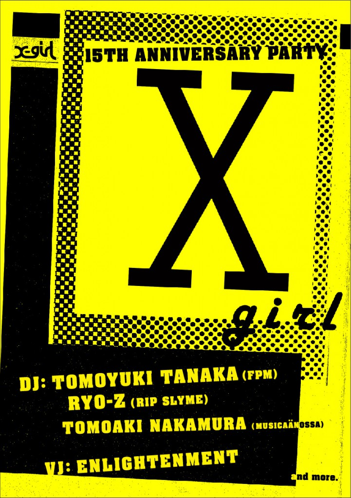 X-girl 15th Anniv. Flyer