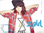 X-girl 2011 summer billboad