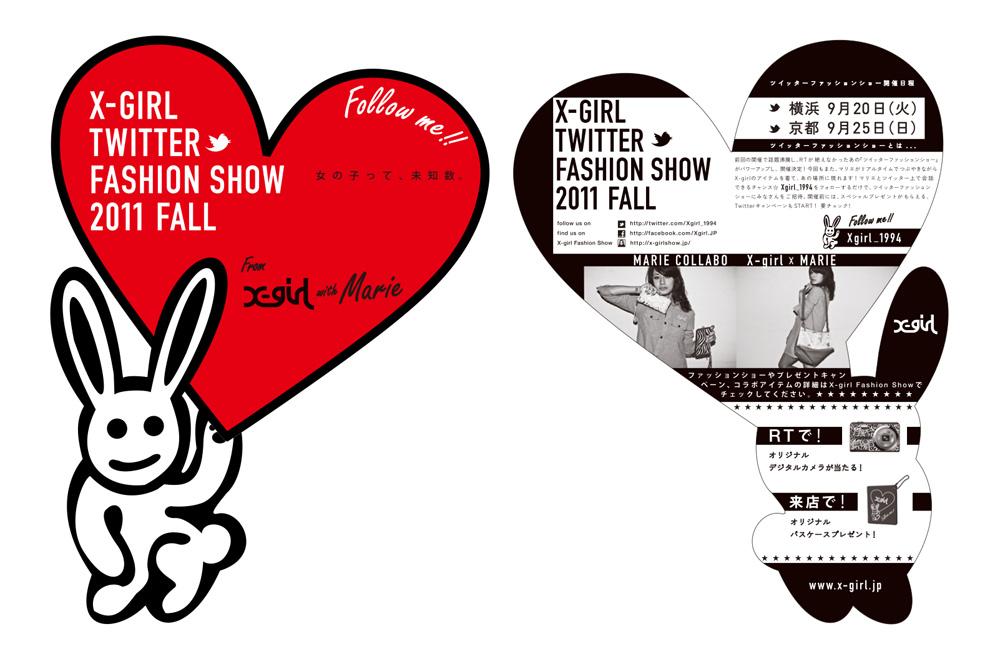 X-girl twitter fashion show flyer