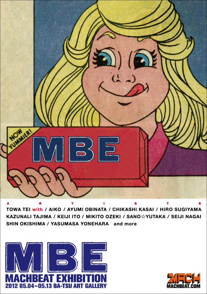 MBE flyer