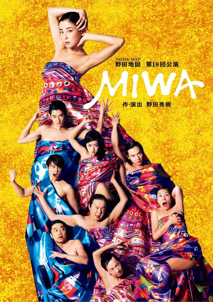 MIWA_MV