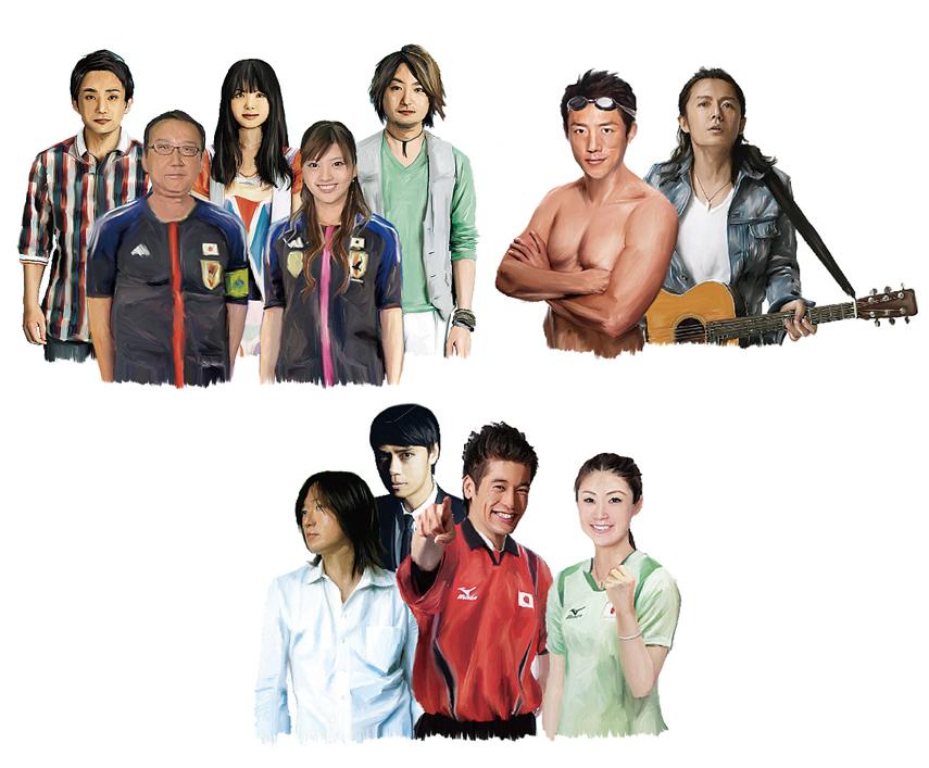 サイゾー オリンピック