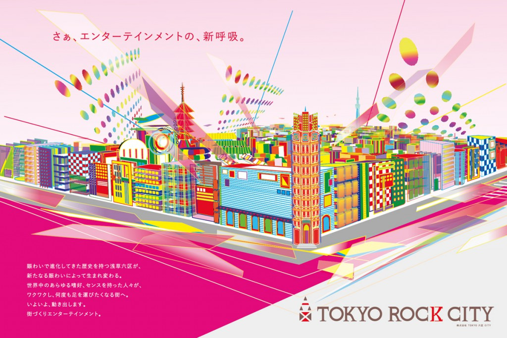 TOKYO ROCK CITY