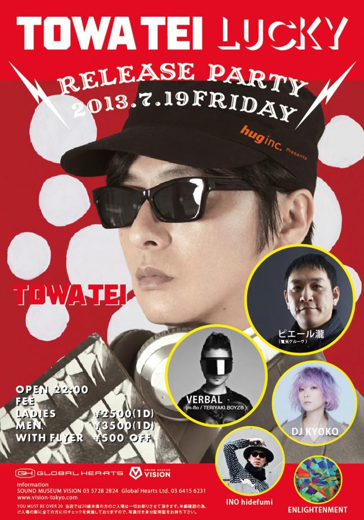 TT release party