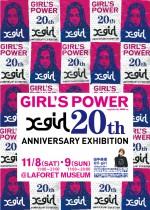 X-girl 20th ポスター
