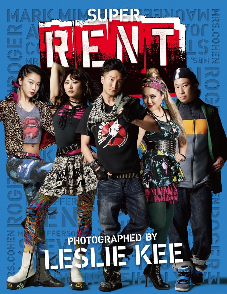SUPER_RENT_表紙03